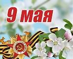 Праздничные мероприятия в парке «Покровский»