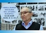 Фильмы «Из архива Ильича».
