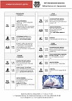 Мероприятия в библиотеке им. А.С. Горловского