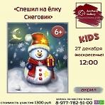 Art Party Gallery Сергиев Посад. Творческие вечеринки.