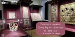 Экспозиция «Реликвии и сокровища Троице-Сергиева монастыря XI-XVII веков» Ризничного корпуса