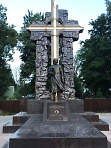 ОТКРЫТИЕ ПЕРВОГО В РОССИИ ПАМЯТНИКА - ВЫДАЮЩЕМУСЯ УЧЕНОМУ И МЫСЛИТЕЛЮ СВЯЩЕННИКУ ПАВЛУ ФЛОРЕНСКОМУ.