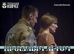 «Прошлым летом», А. Вампилов, режиссер А. Швецов 14+