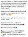"""Кавер-группа """"Столичные ребята"""""""