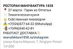 """Гарик Богомазов,  экс участник группы """"Отпетые мошенники"""""""