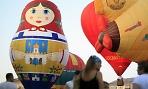 Фестиваль аэростатов «Небо Святого Сергия 2012»