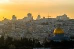 вечерний Ирусалим