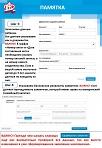 Все о выплате 5 тысяч рублей на детей до трех лет семьям, имеющим право на материнский (семейный) капитал