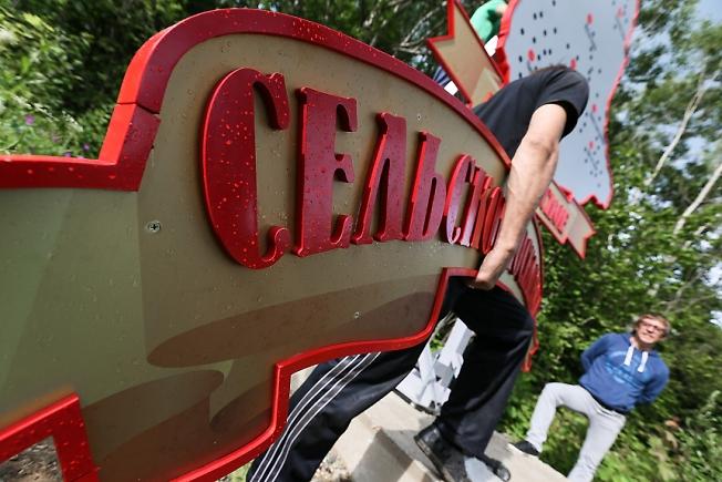 июль 2015, установка стелы в Шеметово