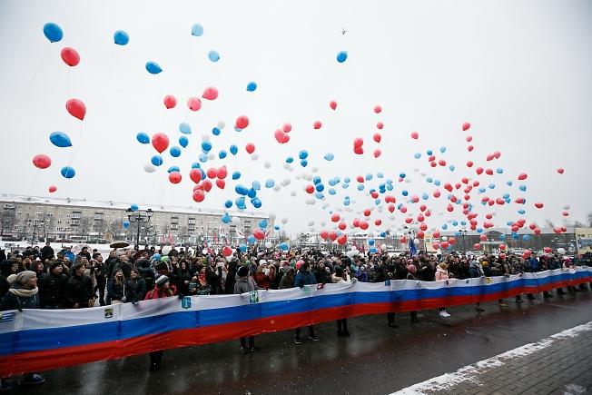ноябрь 2016, День народного единства