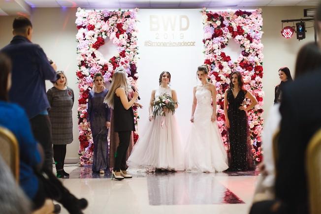 январь 2019, свадебная выставка Big Wedding Day