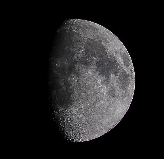 май 2020, Луна