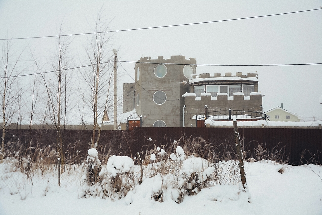 январь 2021, замок в деревне Рязанцы