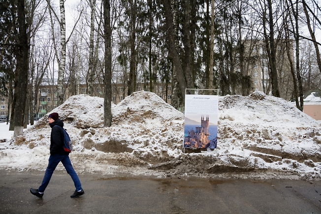 март 2021, крымские горы