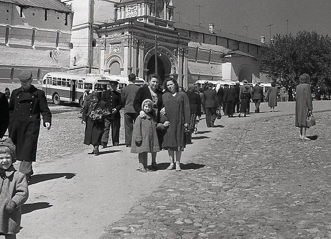Загорск 1956 г.