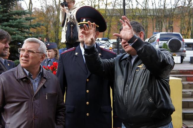 Глава, майор и генерал