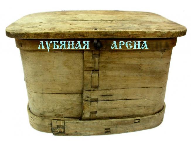 Жили-были Дмитров да Сергиев Посад. У Дмитрова был дворец ледяной, а у Сергиева Посада - лубяной.