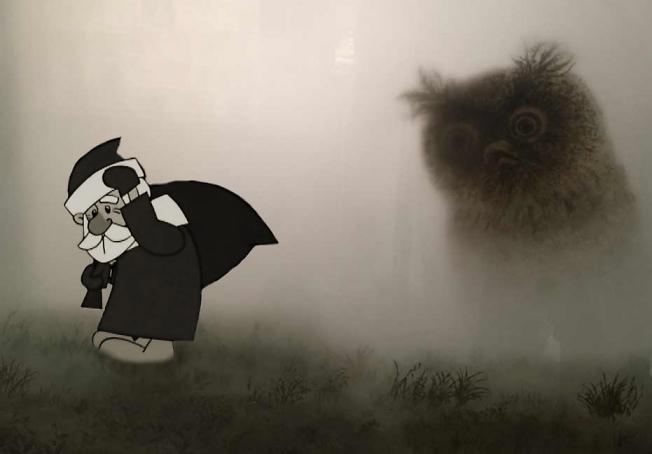 «Псих», — подумал Дед Мороз, поднял посох и, ощупывая им туман, двинулся вперед