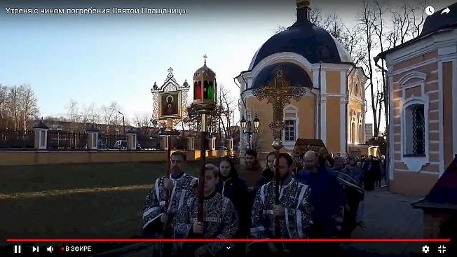 Утреня с чином погребения Святой Плащаницы. Успенский храм Сергиева Посада