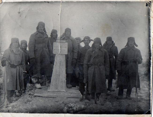 31.01.1942. с. Шваново  Ульяновский район, Калужская область