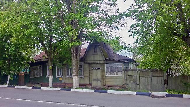 Дом на Вознесенской
