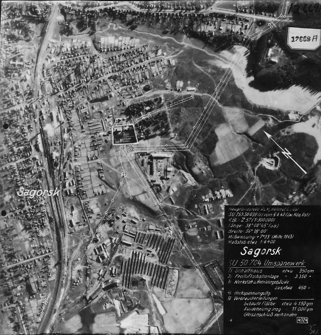 Загорск 1942. Аэрофотосъемка Люфтваффе