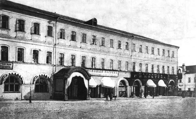 Здание (новой) монастырской гостиницы