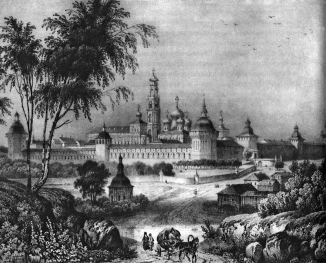 Вид на Троице-Сергиеву Лавру. Литография