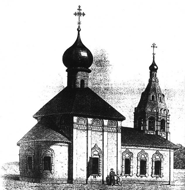 Пятницкая церковь. Литография
