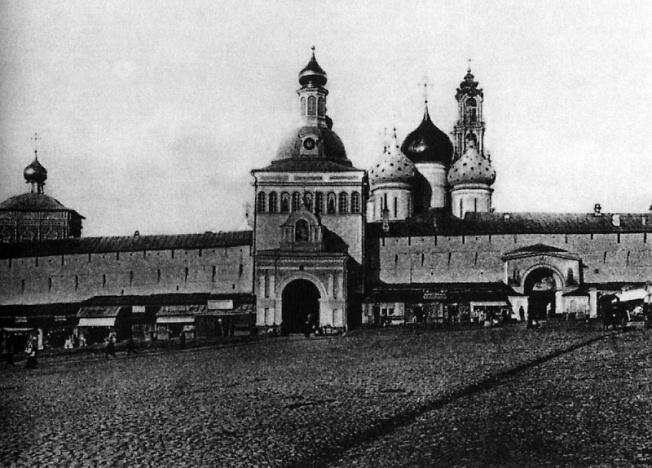 Вид на Троице-Сергиево Лавру