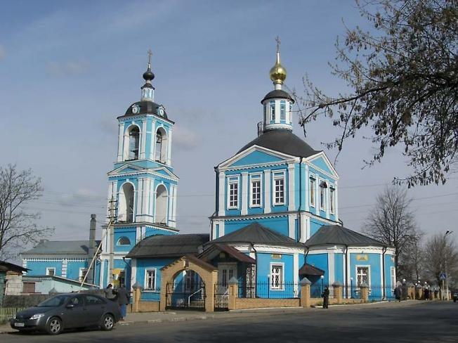 Храм св. апостолов Петра и Павла