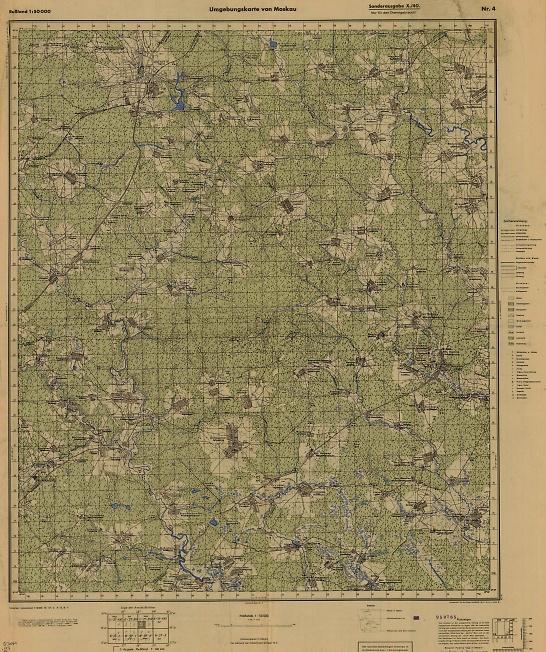 Русско-немецкая карта 1932 г. издания
