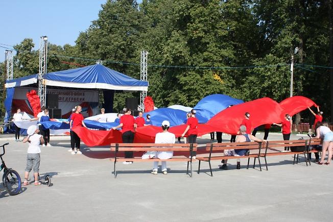 День государственного флага РФ 3