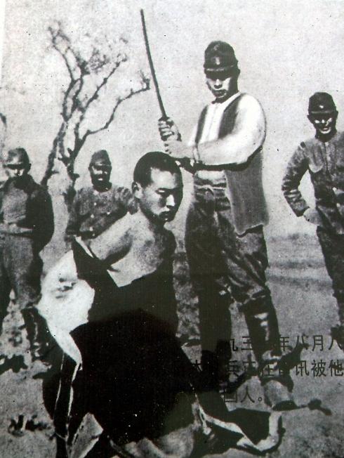 Японцы в Китае