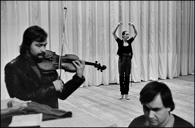 Илзе Лиепа 1984