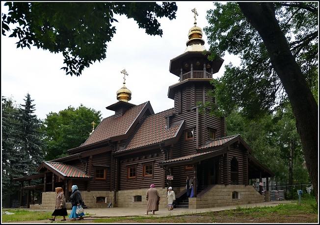 Храм Всемилостивого Спаса