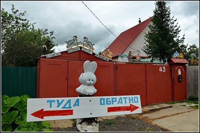 Кукольный театр с политической окраской