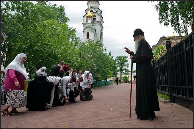 Благословение. Митрополит Корнилий, предстоятель Русской Православной Старообрядческой Церкви.
