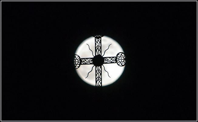 Луна. Ответ Дамиру.