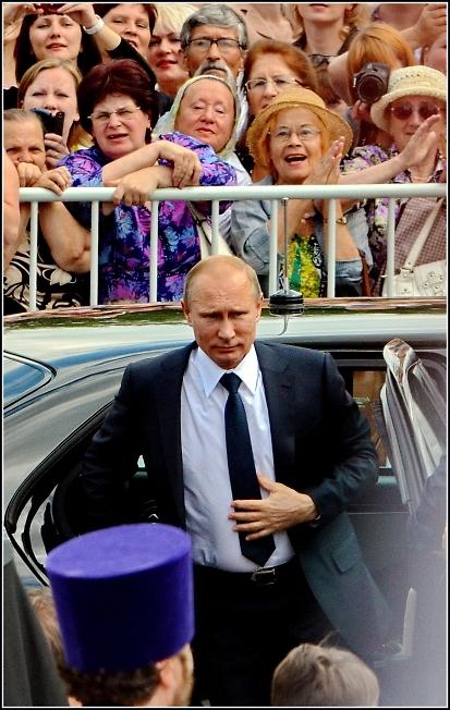 Много лет ти! Сергиев Посад, 2014 год.