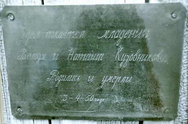 """Иллюстрация к """"списку"""" Марины Владимировны"""