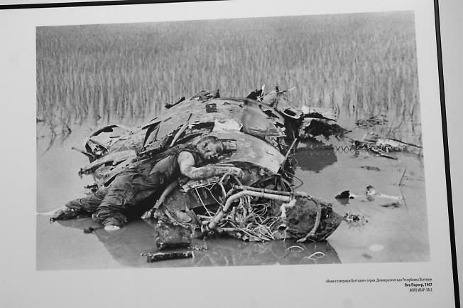 Янки во Вьетнаме. Лев Портер. 1967.