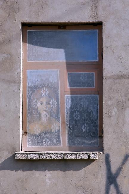 Дом, роспись, фрагмент 1.