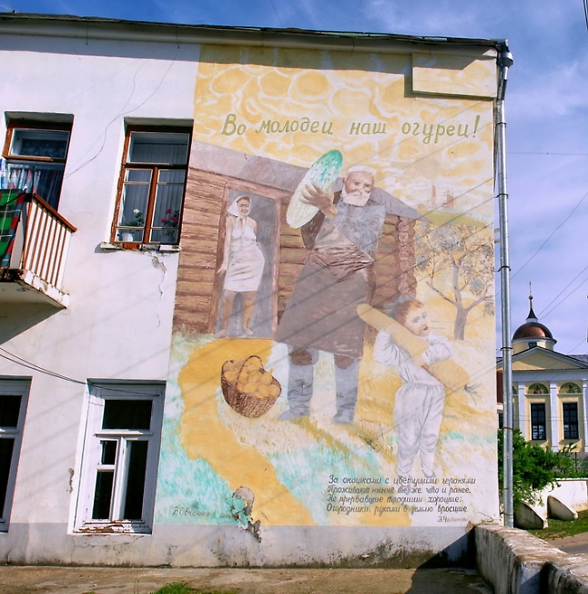 Видимо, вкусные огурцы в Боровске :).