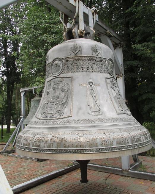 Колокол Успенского собора Ярославля