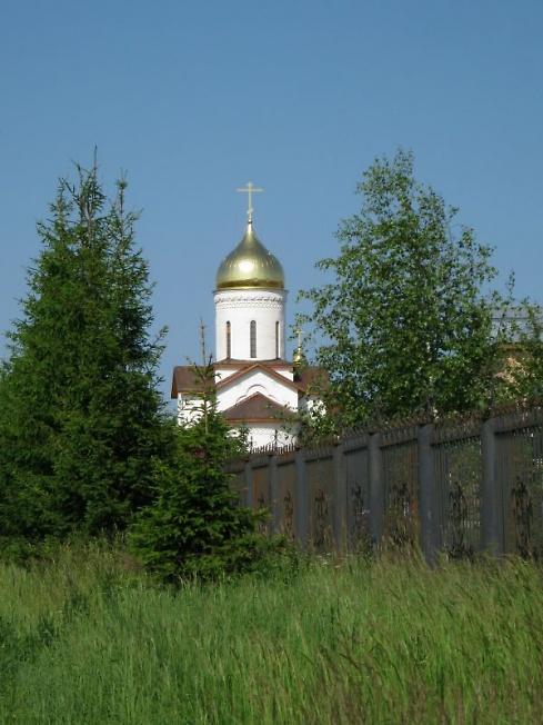 Храм Явления Пресвятой Богородицы