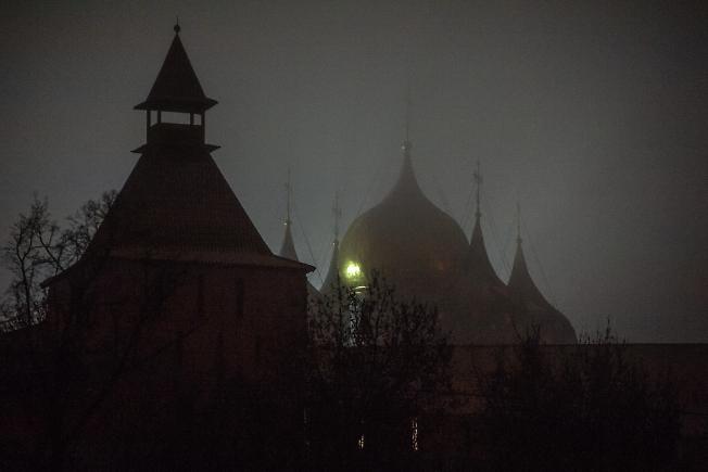 Вечер в тумане