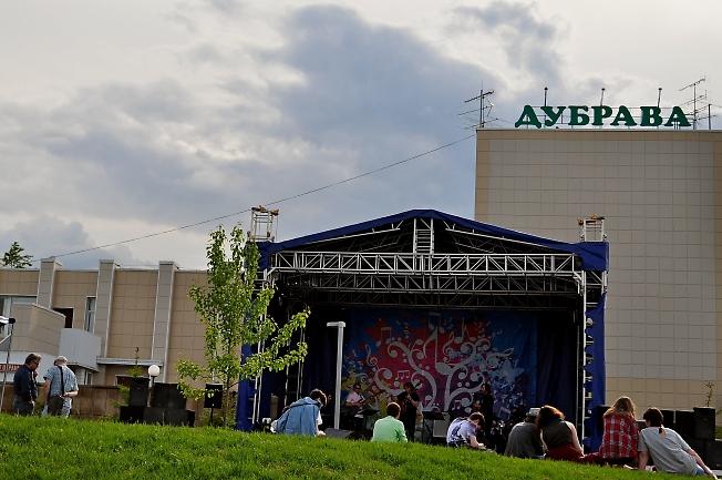 Фестиваль «Дубрава Музыка»