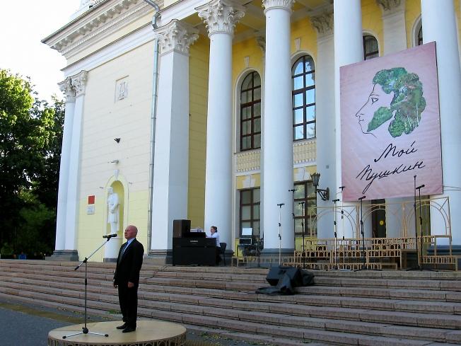 Ко дню рождения А.С. Пушкина, концерт у ДК им. Гагарина