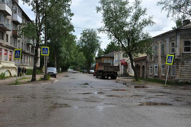Улица в городе Осташков